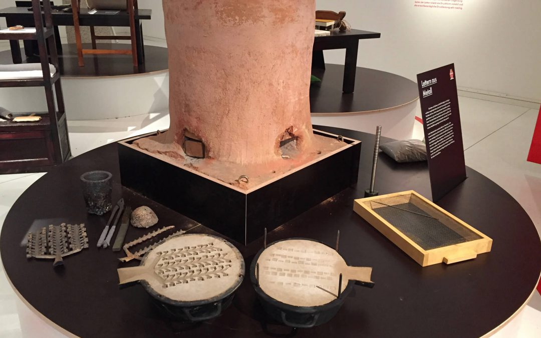 Ausstellung «Ohne Zweifel Gutenberg?» im Gutenberg-Museum bis 19. Mai verlängert
