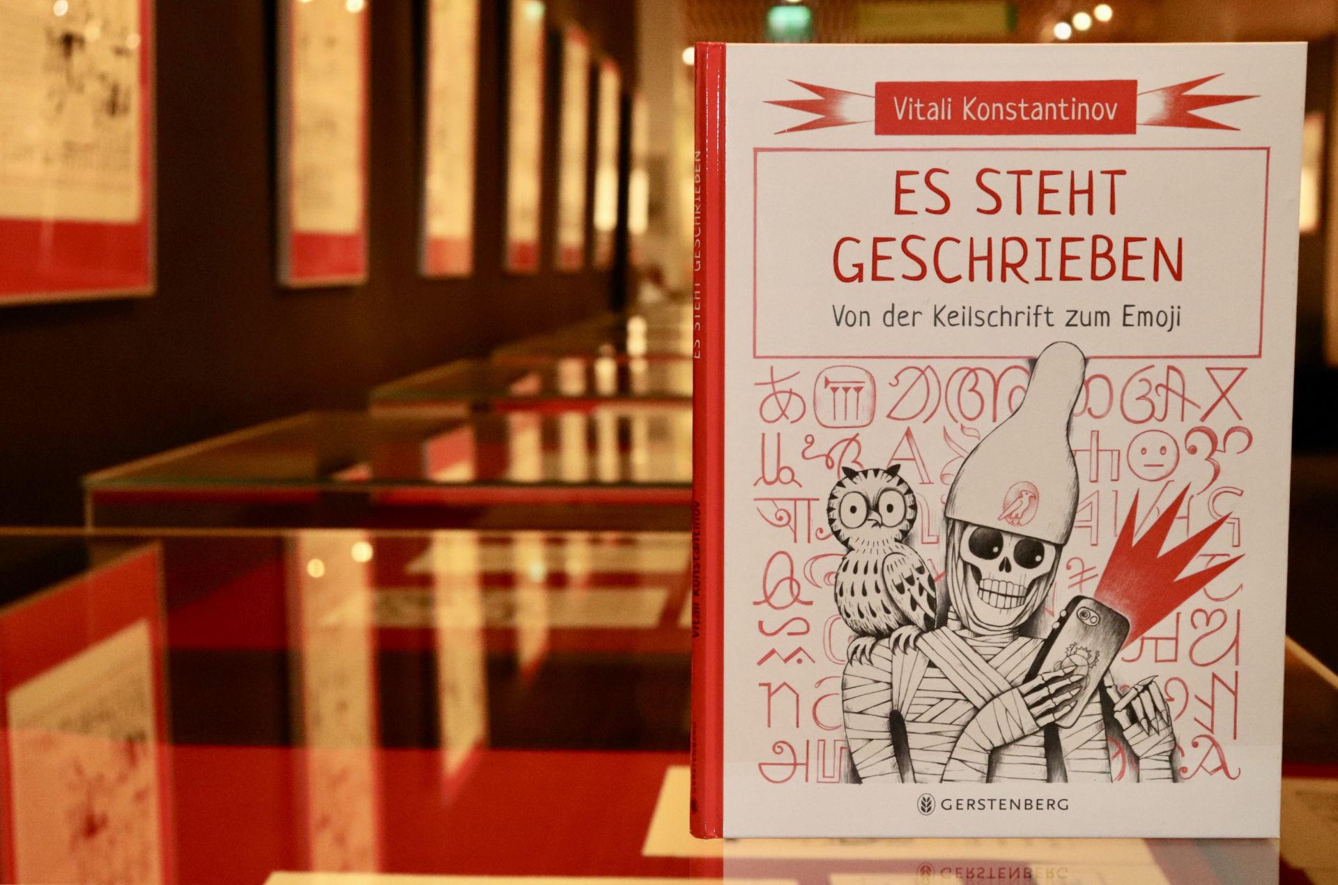 Gutenberg-Museum bietet einen Streifzug durch die Geschichte der Schriften weltweit